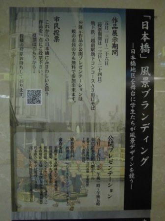 CIMG32702.JPG