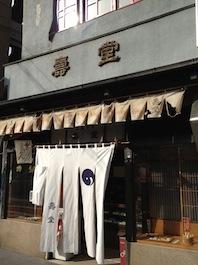 kotobukido2.jpg