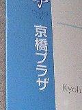 ck1203_130925 (6).jpg