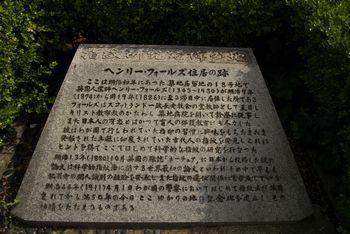 指紋石碑1.jpg