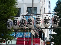 bettaraichi1.jpg