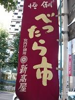 bettaraichi2.jpg