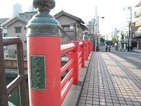 tsukudakobashi.jpg