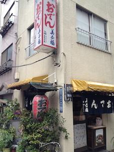 minafuku1.jpg