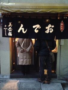 minafuku2.jpg