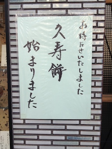 hatsune1.jpg