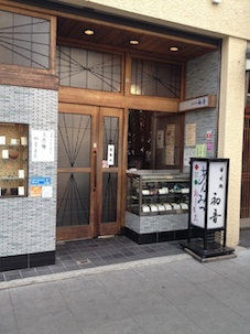 hatsune2.jpg