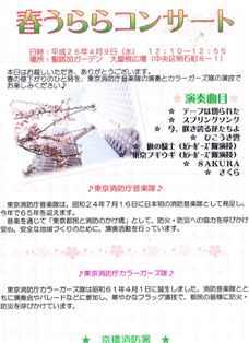 201404301305_0001.jpg