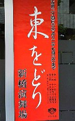 ck1203_20140528 (8).jpg