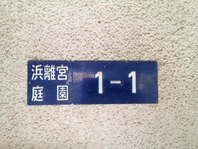 ck1307_20140603.JPG