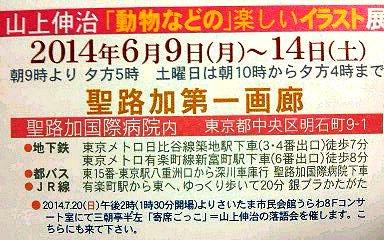 ck1203_20140611 (5).jpg