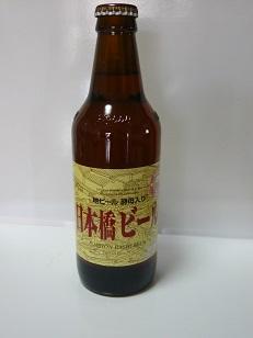 n-beer.jpg