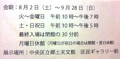 ck1203_20140828 (8).jpg