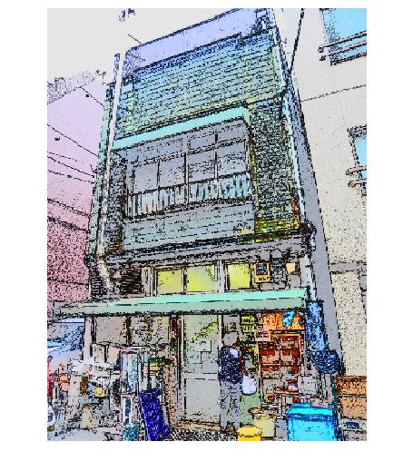 豆腐屋さん1.png