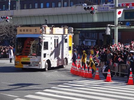 箱根11-1.jpg