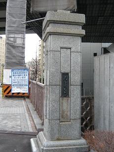 shintokiwa.jpg