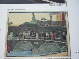 tokiwa-hagaki.jpg
