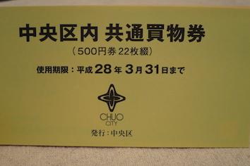 21062015-2.JPG