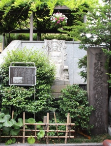 乙姫の像.jpg