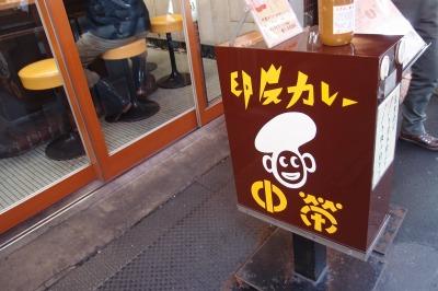 s_hanabi27-4.jpg