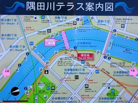 s_hanabi32-3.jpg