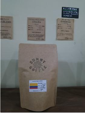 コーヒー豆販売.png