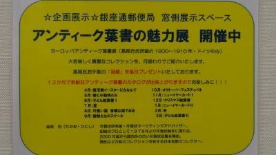 DSC00555 (400x225).jpg