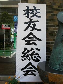 hisamatsu1.jpg