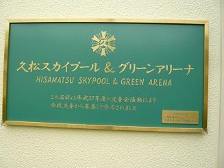 hisamatsu4.jpg