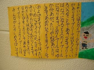 hisamatsu5.jpg