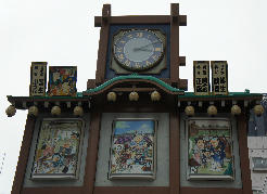 new_からくり時計.jpg