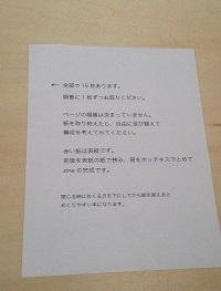 資生堂1.jpg