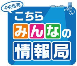 0913_00_logo_small250.jpg