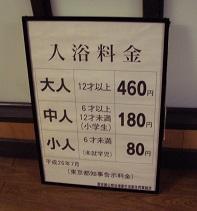 P6030415r10.jpg