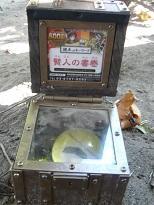 P1040845.jpg