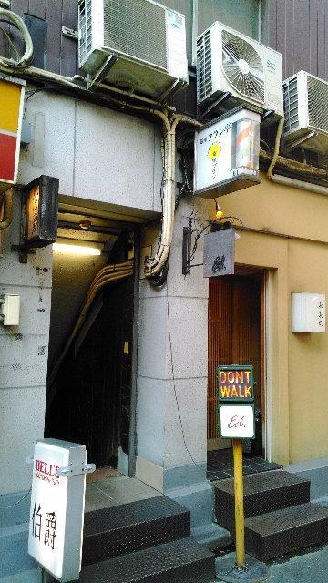 ①店の入り口.jpg