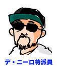 de-Niro_01.jpg