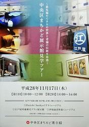 DSC02999R (2)RR.jpg