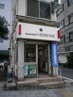 小田原超町_01.JPG