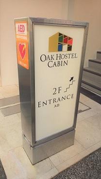 Oak6.jpg