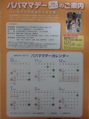s38_07.jpg