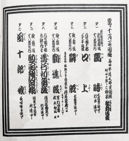 s_hanabi43-3.jpg