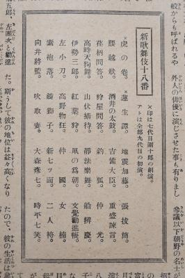 s_hanabi43-6.jpg