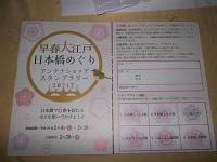 100_2269.JPG