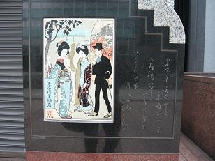 yumeji.jpg