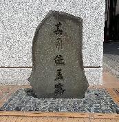 20170429_其角住居跡.JPG