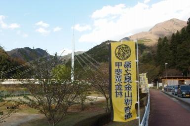 s_hanabi47-4.jpg
