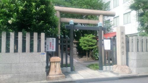 新川大神宮.jpg