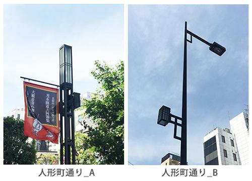 人形町通りA_B.jpg