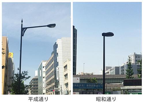 平成通り昭和通り.jpg